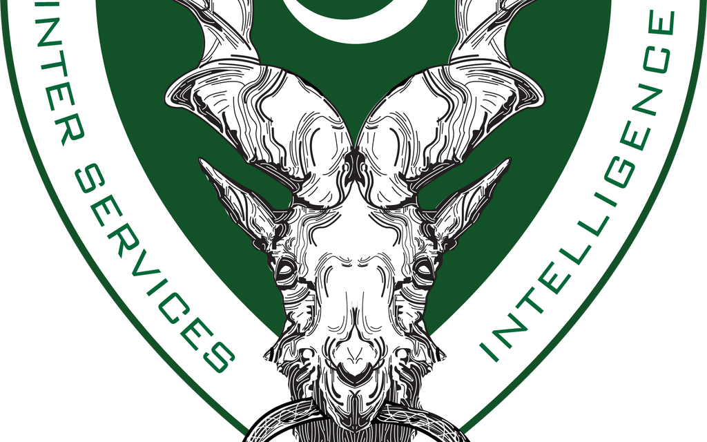 how to join inter services intelligence isi pakistan