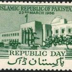 23rd March, Republic or Pakistan day?