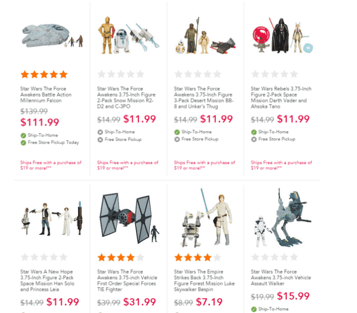 Discount toys for Christmas