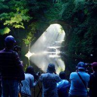 Kameiwa no Dōkutsu (亀岩の洞窟), Shimizu Keiryū Park,dans la prefecture de Chiba..