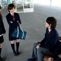 Avril, le mois de la rentrée scolaire au Japon..