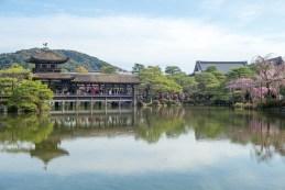 Heian jingu Kyoto ( Soleil Levant 75 )