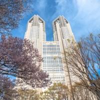 Tokyo, Shinjuku,  le siège du gouvernement métropolitain..