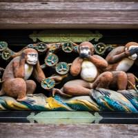 Nikko, les trois singes de la sagesse..