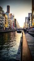 Osaka ( Copyright Soleil Levant 75 )