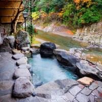 Wakayama, Kamigoten Ryokan, patrimoine culturel du Japon..