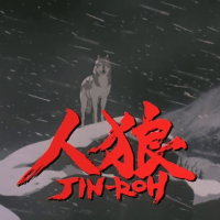 "Annecy 2019, "" Jin-Roh,La brigade des loups"""