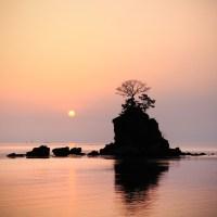 Le 15 juillet au Japon, Umi no hi, le jour de la mer..