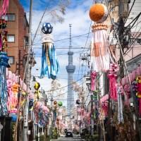Le 07 juillet, Tanabata, la fête des étoiles.