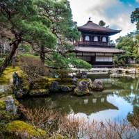 Kyoto, Ginkaku-ji.