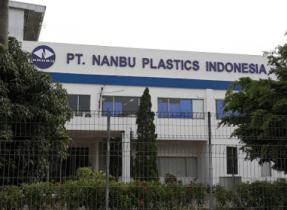 PT Nanbu Plastics Indonesia