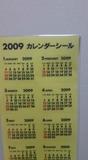 20081207115901.jpg