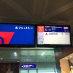 中国語(台湾語)での航空会社表記