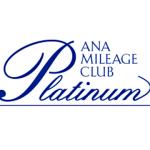2018 ANA Mileage Run(SFC修行) Platinum達成 ⑥ まとめ(費用、PP単価)