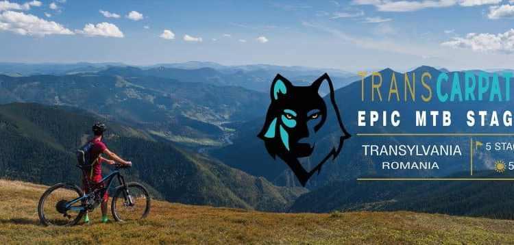Transcarpathian MTB Raid