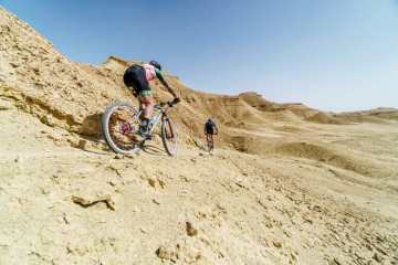 Samarathon MTB Race