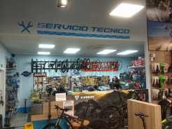 Shimano-Service-Centers-SSC_26