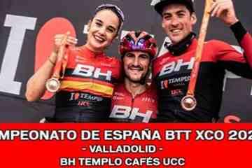 equipo Carlos Coloma