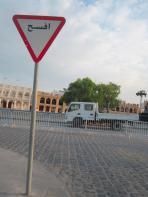 302_profesion_sinfronteras_qatar_06