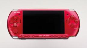 Primero, Xbox 360… Ahora PSP