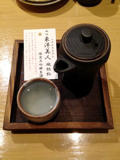solo_shinagawa_20160204_06