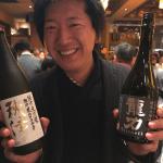 【お酒の読み方】龍力(兵庫)