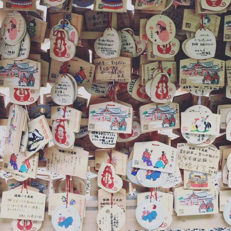 Prayer blocks - Japan