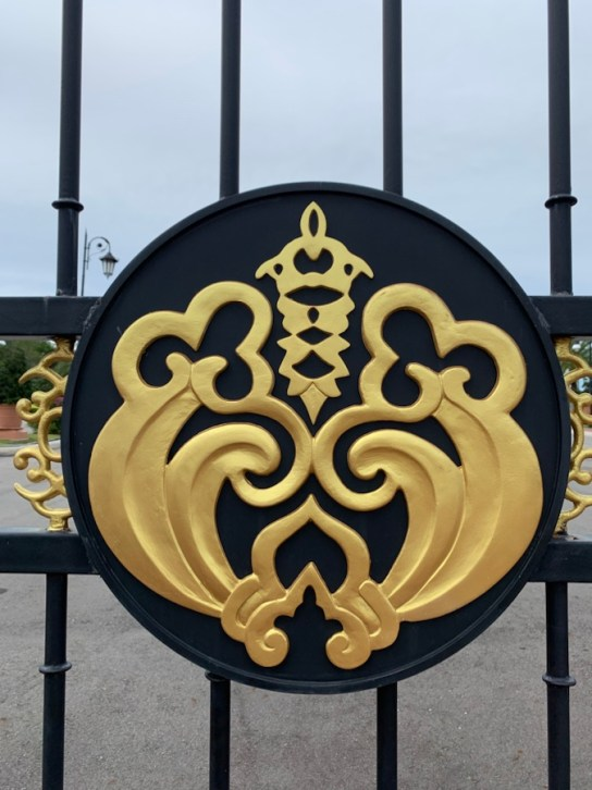 Gallery image of Brunei