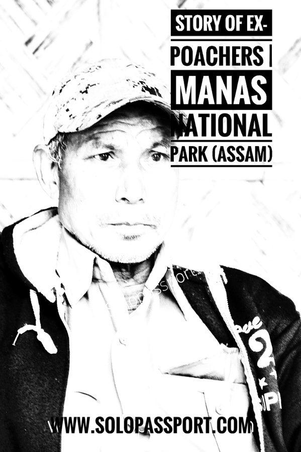 Story of ex-poachers   Manas National Park