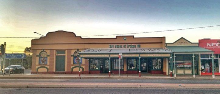 Sufi house of Broken Hill