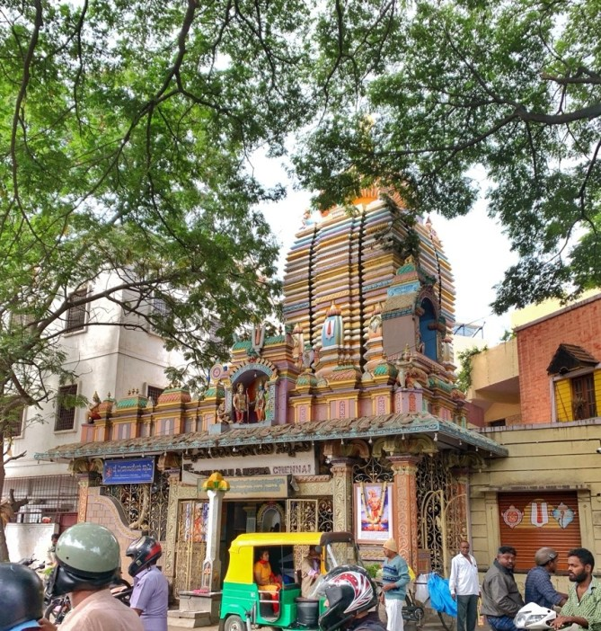 Temple in Malleshwaram