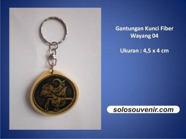 Souvenir Pernikahan Gantungan Kunci fiber wayang 04