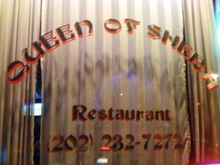 Queen of Sheba Ethiopian Restaurant, Washington, D.C.