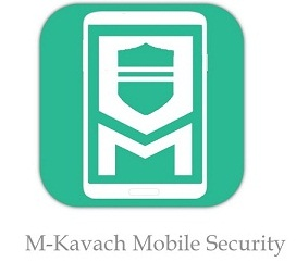 M-Kavach Antivirus Android Application - Govt of India