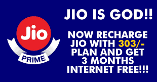 Jio Summer Surprise Offer – Get Free Service Extended Till Jun 2017 | How To activate