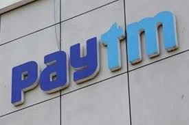 Paytm Payment Bank Interest Rate, Accounts, Apply Online, Deposit limit And Full details