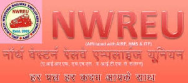 NWREU App Download for android or Pc from play store