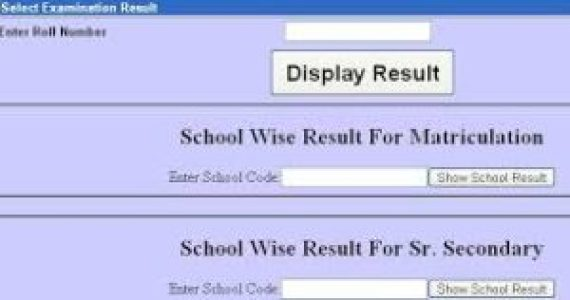 PSEB 12th Result 2018 Check online