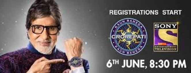 KBC Official App Download For Android To Watch and Registration