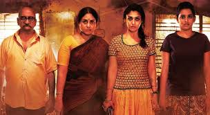 Kolamavu Kokila Tamil Full Movie Download By tamilrockers 2018