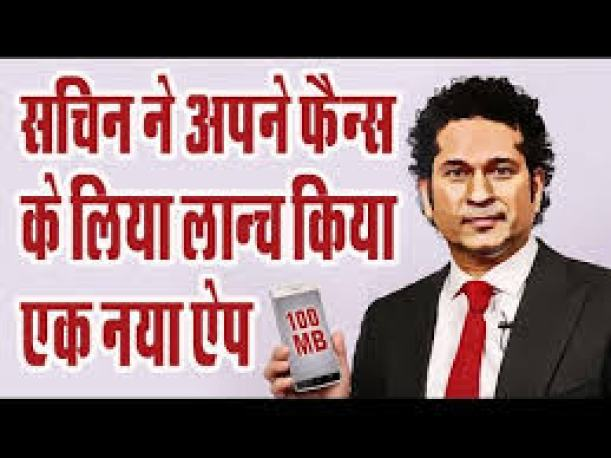 Sachin Tendulkar App Download Free For Android, iOs and Pc By Play store