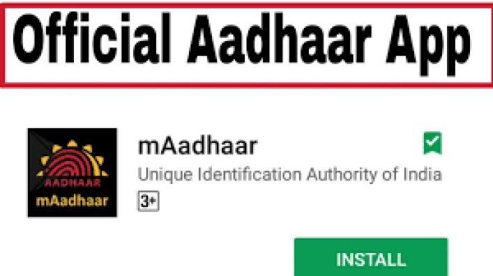 mAadhaar App Download free