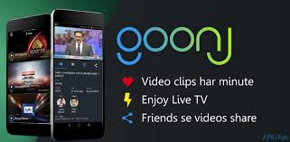 Goonj Live Tv App Download free for Android, iPhone or Pc To watch live Cricket