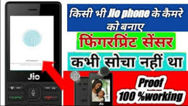 Jio Phone Fingerprint Lock Apk App Download Free For Jio Phone
