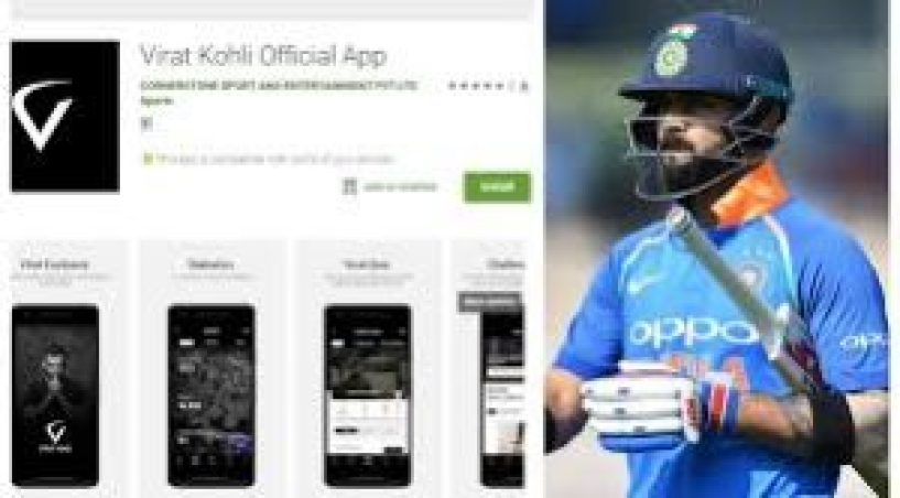 Virat Kohli Official App Download