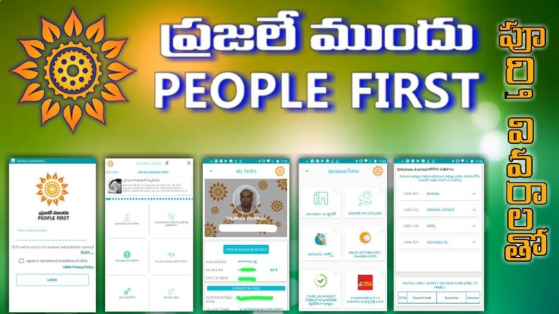 People First App Download