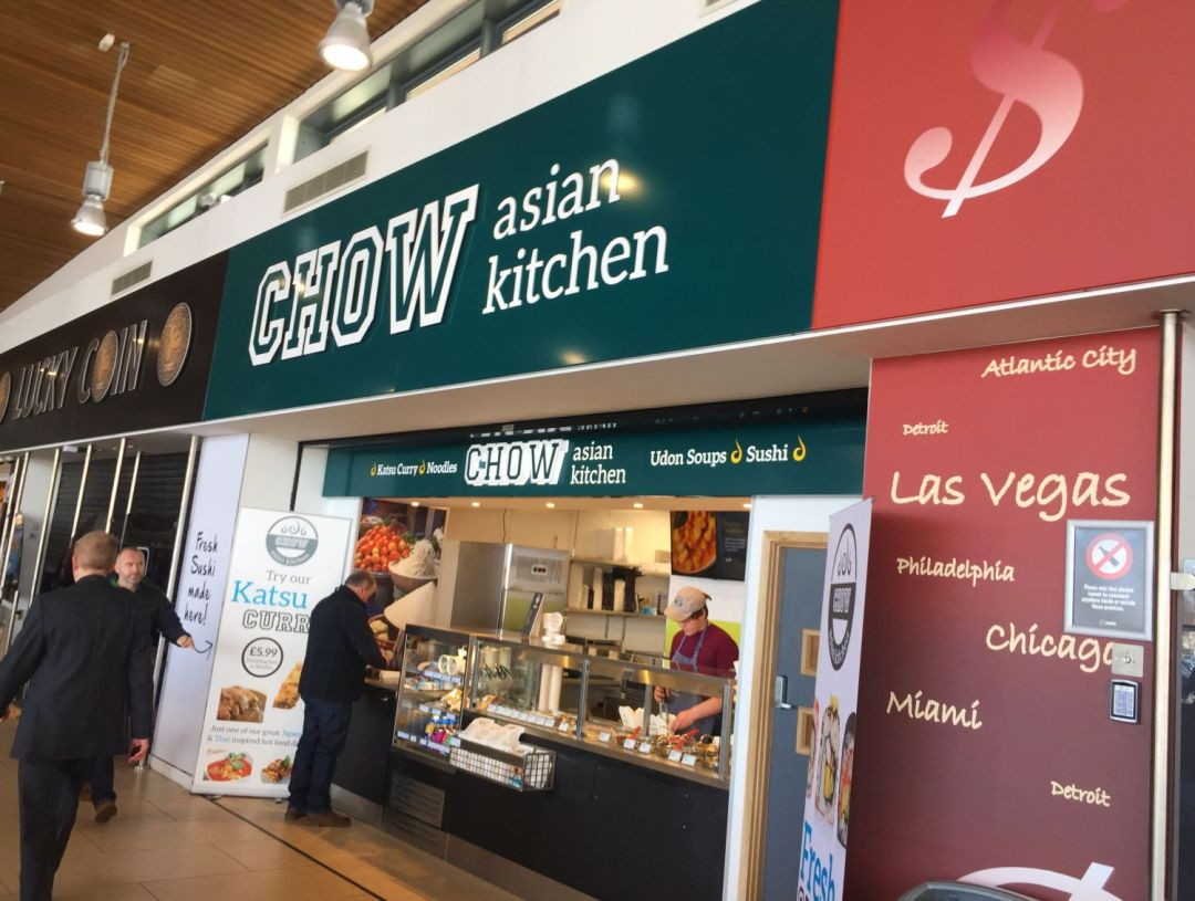 Chow Asian Kitchen Moto Wetherby Services Solutions24 7