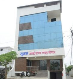 Srijan Eye and Mother Care, Gorakhpur