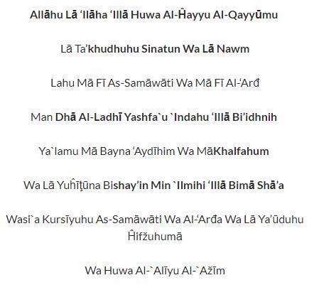 Priere avant de dormir musulmane