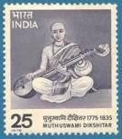 Muthuswamy Dikshidhar
